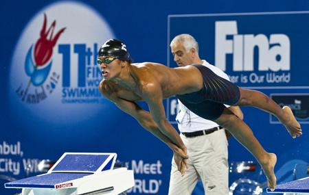 11th FINA World Swimming Championships (25m) 2012